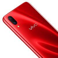 vivo X23 全网通8GB+128GB 移动联通电信娱乐手机 V1809A