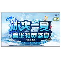 *三星(SAMSUNG)65英寸 UHD画质 4K智能 平面电视 UA65MU6700JXXZ