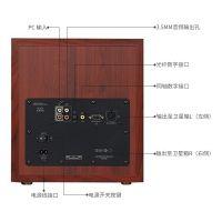 漫步者(EDIFIER)S201 HIFI有源2.1音箱(桃木色)