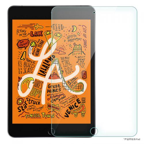 尚睿(Sanreya)Apple iPad系列2.5D高清钢化膜