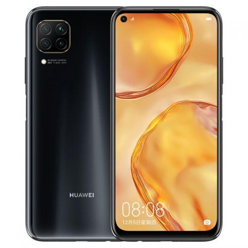 华为(HUAWEI)nova 6 SE 8GB+128GB 麒麟810芯片 4800万AI四摄 40W超级快充  全网通双卡双待 娱乐手机【区域限购】