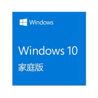 微软(Microsoft)Windows10 家庭中文版密钥