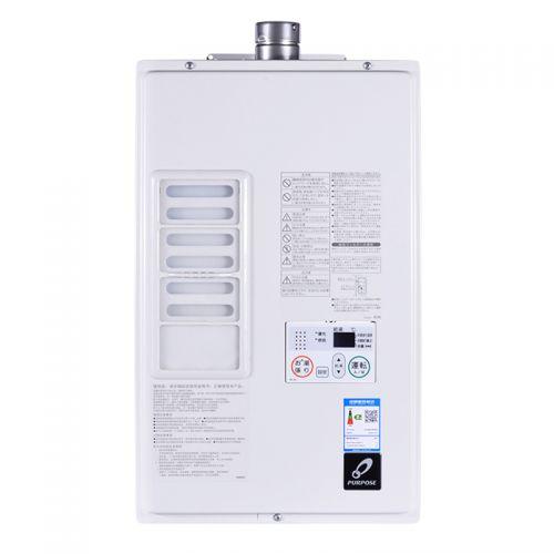 产地日本 进口百富士(PURPOSE)强排式 24升 天然气 燃气热水器 GS-A2400E-CH