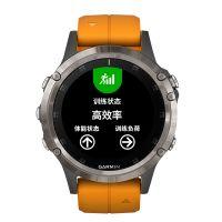 佳明(GARMIN) 飞耐时5 Plus智能腕表 Fenix 5 Plus(钛合金)