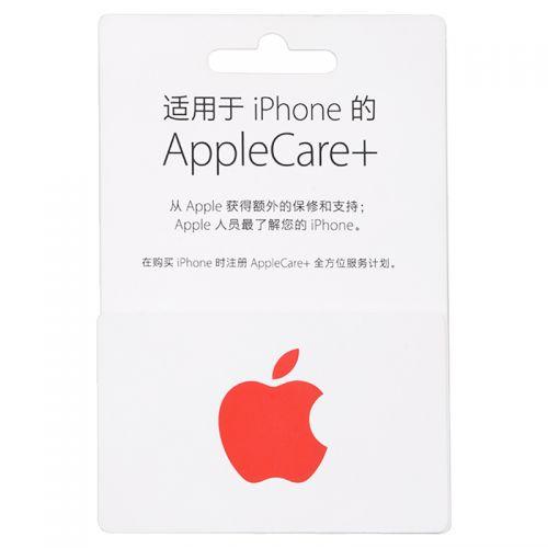 Apple AppleCare+服务计划 适用于iPhone11 Pro/11 Pro Max手机 S6371CH/A(2年)( 此商品不支持单独购买 需和主机同时购买)