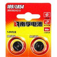 南孚(Nanfu)无汞碱性纽扣电池 十粒装 189/LR54(红色)