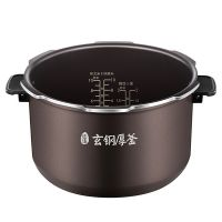 美的(Midea)6升智能家用电压力锅/高压锅HT6077P(紫色)