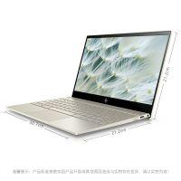 惠普(HP)13.3英寸轻薄笔记本薄锐ENVY 13-ah0009TU(i7-8550U 8G 360G )(金色)