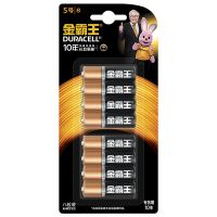 金霸王(Duracell) 5号8粒装电池【仅限门店自提,不支持快递】
