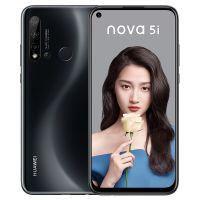 华为(HUAWEI)nova 5i 后置AI四摄 极点全面屏 前置2400万 8GB+128GB 全网通双卡双待 娱乐手机【区域限购】