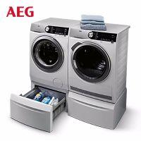 【赠品】AEG 干衣机抽屉底座 价值2499元 可更换等值锅具三件套