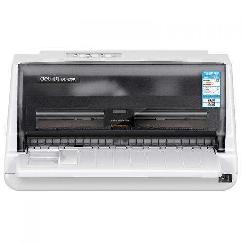 得力(Deli)针式打印机 DL-630K(白灰)