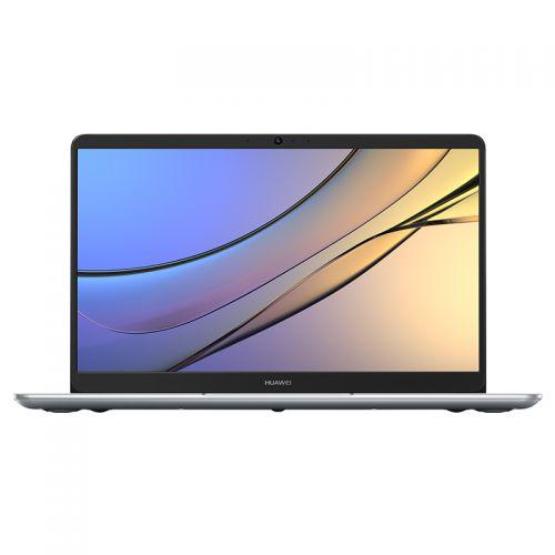 华为(HUAWEI)MateBook D(2018版) 15.6英寸轻薄笔记本电脑(i5-8250U 8G 128GB+1TB MX150 2G)皓月银 MRC-W50