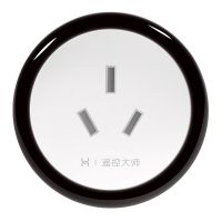 华为(HUAWEI)遥控大师空调伴侣16A智能插座 YKK- KT16A(白色)