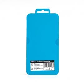 尚睿(Sanreya )弧度钢化玻璃膜适用于iPhone6 (0.2MM)