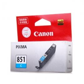 产地日本 进口佳能(Canon) CLI-851C 青色墨盒 (适用MG6400/7180/6380/5480/iP7280)