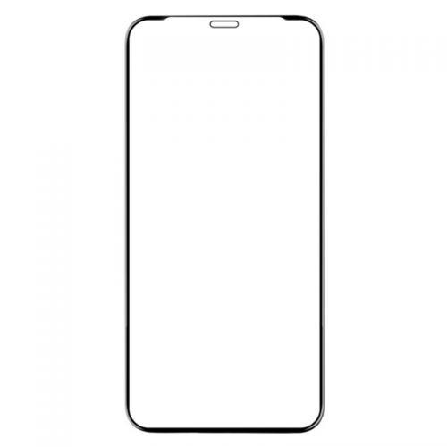 尚睿(Sanreya)iPhone Xs 全覆盖2.5D钢化玻璃手机保护膜