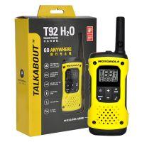 摩托罗拉(Motorola)对讲机T92(黄色)【特价商品,非质量问题不退不换,售完即止】【清仓折扣】