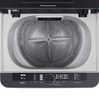 松下(Panasonic) 9公斤波轮洗衣机 XQB90-Q9521(灰色)