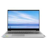 联想(Lenovo)小新Air15 15.6英寸笔记本电脑(i5-8265U 8G 256GB+1TB MX230 2G IPS)银色