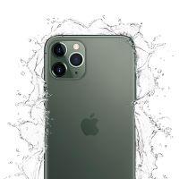 Apple iPhone 11 Pro Max (A2220) 移动联通电信4G手机 双卡双待