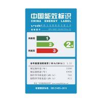 格力(GREE)锐逸 2匹 变频冷暖 柜式空调 KFR-50L(50585)FNCa-A2(金色)
