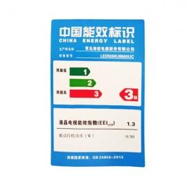 海信(Hisense)55英寸 ULED 4K  智能曲面电视 55MU8600UC