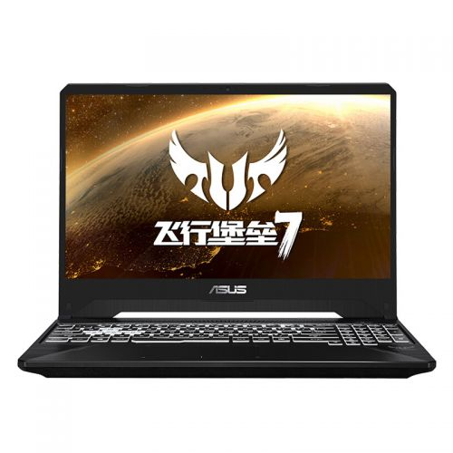 华硕(ASUS)飞行堡垒7 15.6英寸笔记本电脑(I7-9750H 8GB 512GB SSD)黑色