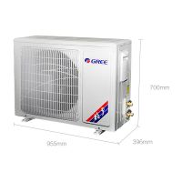 格力(GREE)绿嘉园 2匹 定频冷暖 壁挂式空调 KFR-50GW/(50556)NhAd-3(白色)