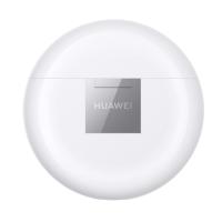 华为(HUAWEI)freebuds3无线耳机CM-H1C(陶瓷白)