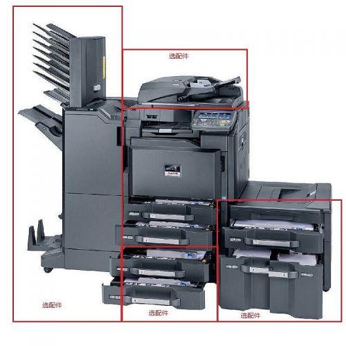 京瓷(KYOCERA)TASKalfa-3551ci A3 彩色复印机数码复印机