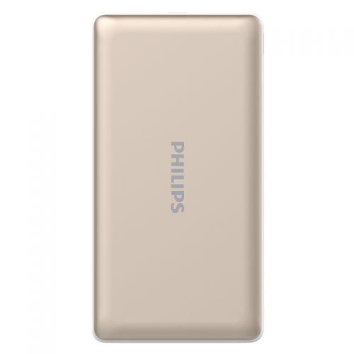 飞利浦(Philips)10000毫安时快充移动电源 DLP8711C(金色)