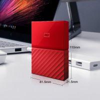 西部数据(WD) 4TB My Passport 移动硬盘WDBYFT0040BRD(红色)