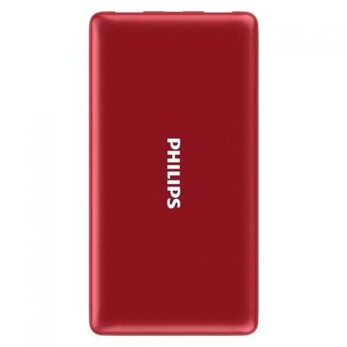 飞利浦(Philips)10000毫安时快充移动电源DLP8711C(红色)