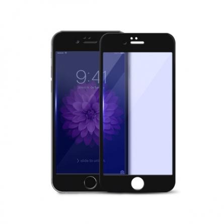 *珂玛(Comma )iPhone 7 钢化玻璃膜(亮面版防蓝光)0.18mm(黑色)