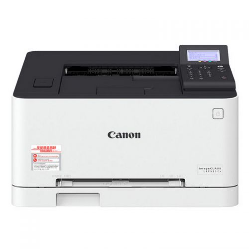 产地越南 进口佳能(Canon)彩色打印机 彩色激光打印机 LBP611Cn