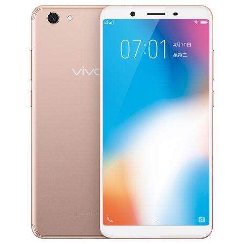 vivo Y71 4GB+64GB 全面屏  全网通 移动联通电信4G手机Y71A