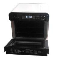 松下(Panasonic)15升 热风蒸烤箱NU-SC100WXTE