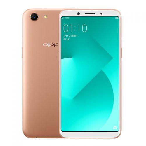 OPPO A83 4GB+32GB 全面屏拍照手机 全网通 移动联通电信4G手机 双卡双待