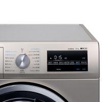 西门子(SIEMENS)8公斤 带烘干 滚筒洗衣机 WD12G4691W(银色)