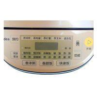 美的(Midea)3L家用 IH 智能电饭煲 HS3072