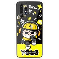 机乐堂(JOYROOM)屁屁猩琉璃手机壳FA-A01 适用华为P30 Pro手机(黑色)