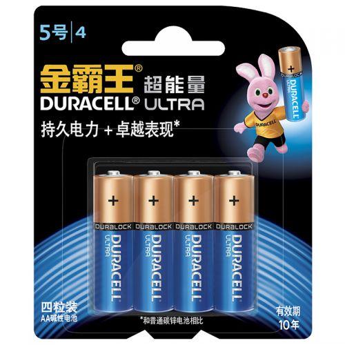 金霸王(Duracell) 5号4粒装电池