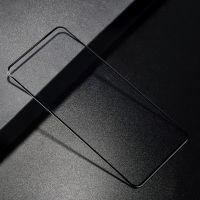 摩可(MOCOLL)华为Mate30全屏钢化玻璃膜(黑色)