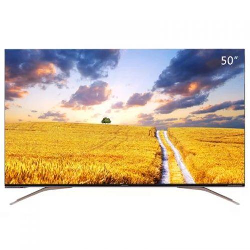 *海信(Hisense) 50英寸智能ULED平面电视 HZ50U7A