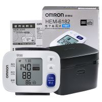 欧姆龙(OMRON)全自动家用手腕式电子血压计HEM-6182(白色)