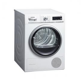 产地波兰 进口西门子(SIEMENS)9公斤 干衣机 WT4HW5600W(白色)