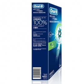 *产地德国 进口博朗(BRAUN)欧乐B  PRO 600 3D智能电动牙刷 D16.523U(蓝色)