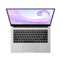 华为(HUAWEI)MateBook D14笔记本电脑(i5-10210U 8G 512G MX250 2G)NbB-WAH9(皓月银)