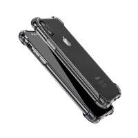 *尚睿(Sanreya)iPhoneX 透明防摔手机壳【每个ID限购1台】